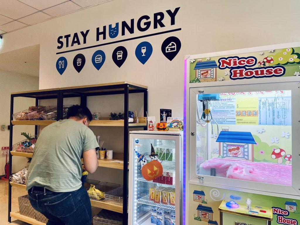 snack corner in senao networks office
