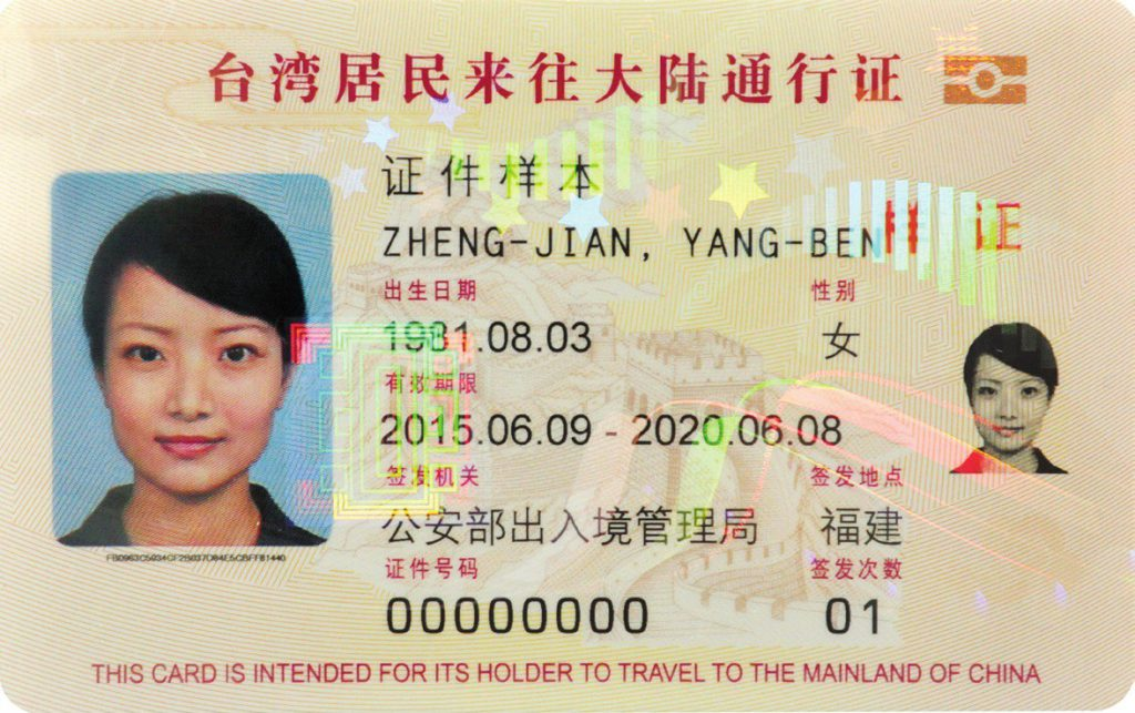 Meet.jobs 海外工作—中國,在上海找工作與生活指南 7 步驟。